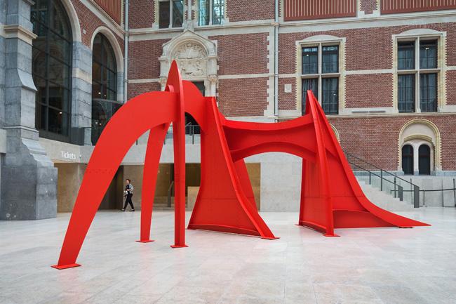 Jerusalem Stabile, Alexander Calder